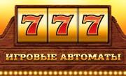 'Игровые автоматы Три семерки' - Популярные игровые автоматы - Book of Ra, Crazy Monkey, Rezident. Играйте и выигрывайте.